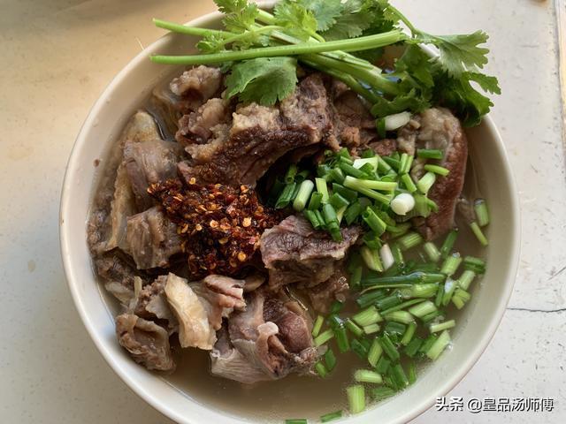 牛骨汤的做法,配方值多少钱?清汤腩贵的是工艺,不是配方!附上牛骨汤家庭做法