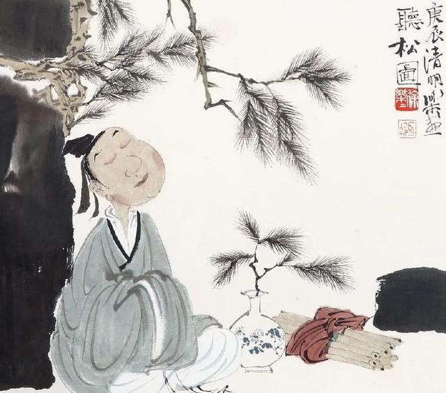 诚信的名人名言,《人民日报》总结了100句儒家经典语录,值得一读再读