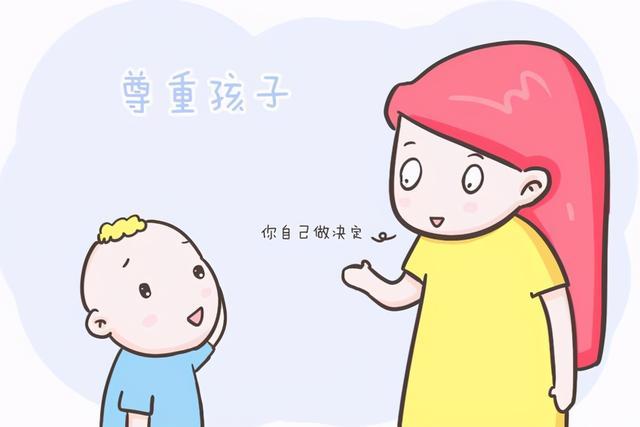 对宝宝说的话,想让孩子乖巧又听话,你需要学会这三招