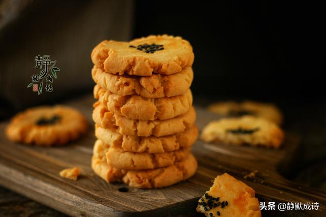 桃酥的做法,人人爱吃的小点心,教你桃酥的做法,零基础也能一次成功