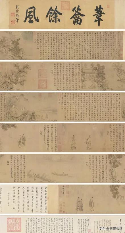 中国最早的叙事诗,《诗经》里的远古生活