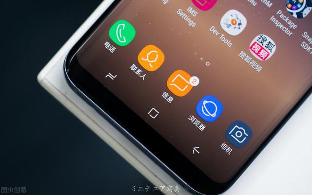 高端手机是什么?三星苹果华为为什么能