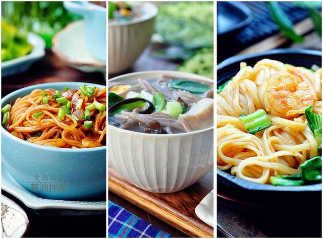 面条的吃法,挂面的吃法8道,简单几步,有汤有菜有滋味,懒人的最爱