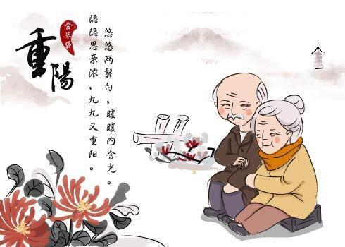 """九月初九是什么节日,今日重阳,农谚""""吃了重阳酒,夜活带劲揪"""",啥意思?有道理吗?"""