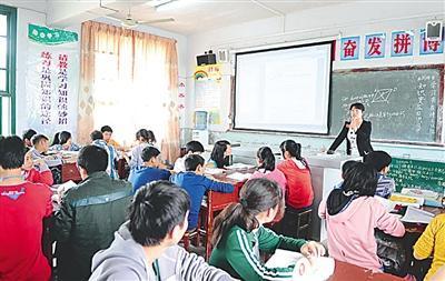 小学生日常行为规范,学生良好的日常行为习惯养成教育有哪些