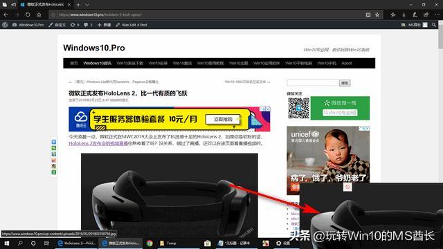 网页图片,「小技巧」Microsoft Edge浏览器拖放保存网页图片