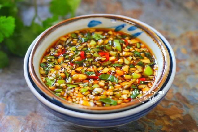 汁怎么做,教你做万能蘸料,凉拌菜涮火锅都可以,怎么吃都香