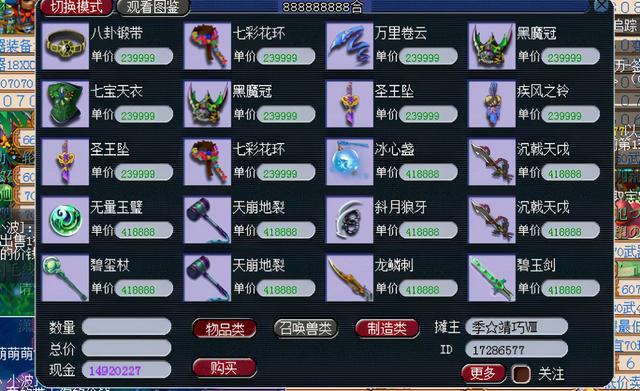 梦幻计算器网页版,梦幻西游:口袋版兵器库之谜副本解析,喜爱跑环玩家的不二之选
