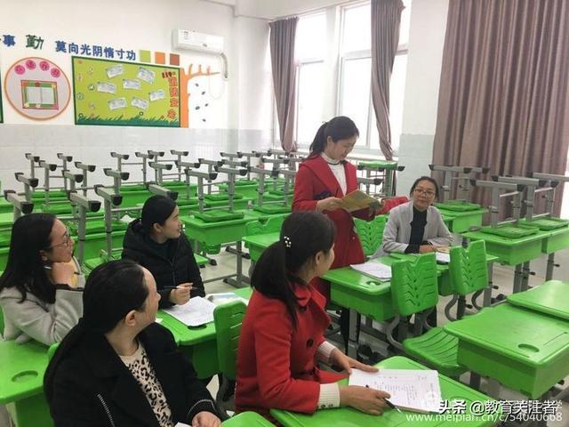 智慧无限之郑州市惠济区南阳小学英语听评课活动