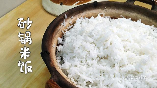 烧 怎么做,米饭怎么做又好吃又快,不用看火候,10分钟烧一锅