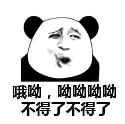"""微信聊天群中遇贵人相助 """"炒股高手""""出新招日赚万余元"""