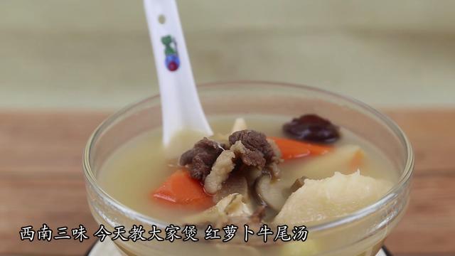 牛尾汤怎么做,怎样炖牛尾汤好喝,附上牛尾汤做法