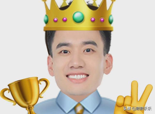 脱口秀大会总决赛冠军预测,杨笠震惊全场 全球新闻风头榜 第3张