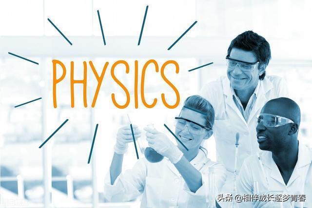 初升高物理衔接讲义,知识点全面汇总,让你开学变学霸