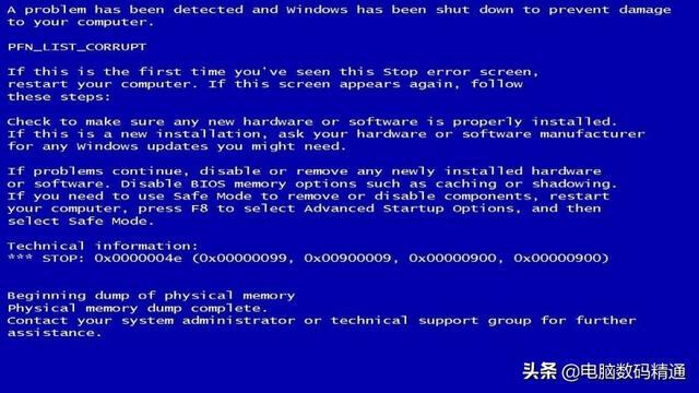 """电脑蓝屏怎么解决,解析电脑蓝屏的""""毒瘤"""",提供解决方案的小妙招,不容错过"""