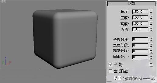 冰块怎么做,3DMAX怎么制作,逼真冰块效果,这些步骤你应该知道