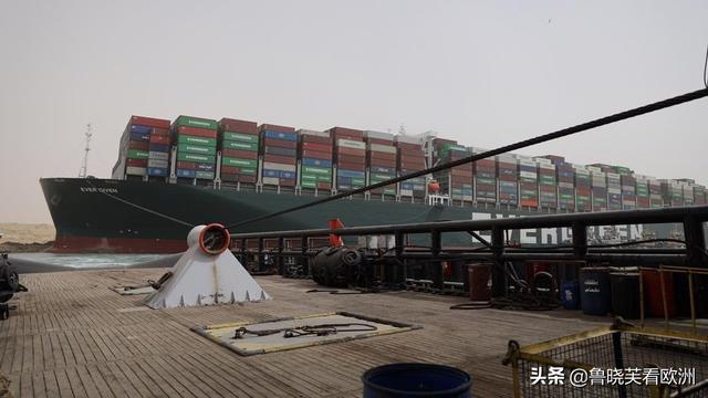 一艘船卡在苏伊士运河,给全世界贸易产生是多少损害?