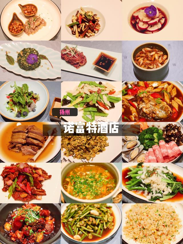 扬州 美食,你以为扬州美食只有一个炒饭吗?这9家排队1小时起的店推荐给你