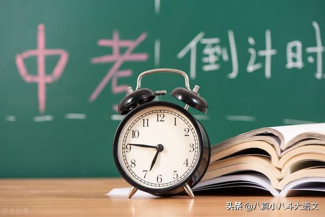 语文老师答家长:中考最后冲刺语文要这样复习