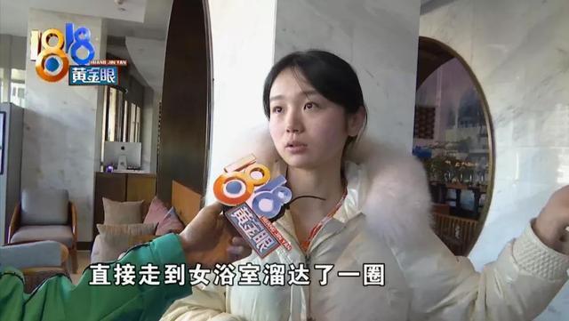 杭州滨江海茵汇汗蒸时代