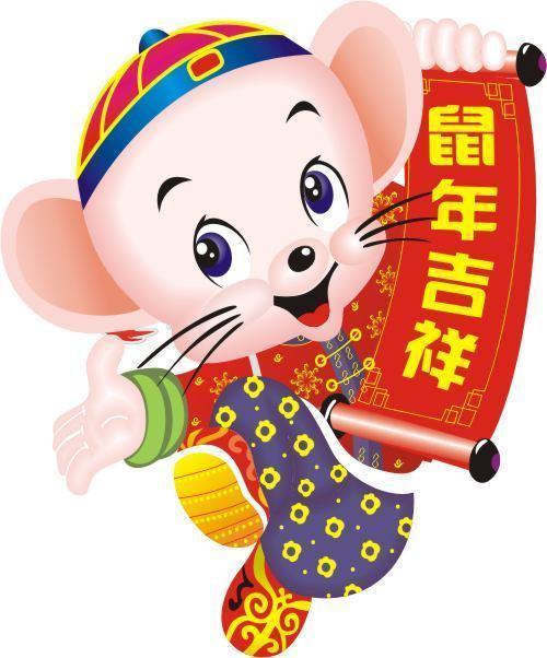 新年祝福语图片,最受欢迎的春节祝福语祝福图片,你最喜欢哪句?
