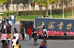 """上海学校排名,位于""""魔都""""上海的高性价比高校,就业堪比985"""