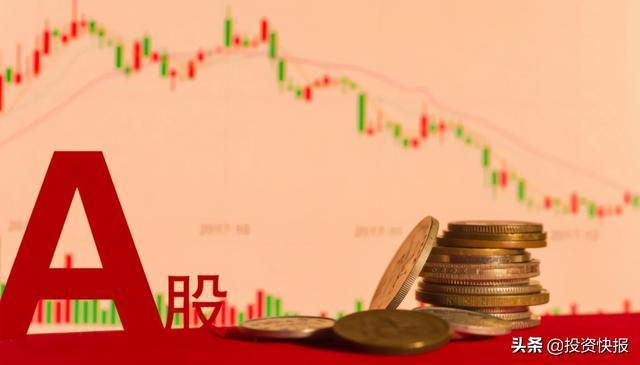 中国股票,A股:3600点高位震荡!周五,股市行情展望