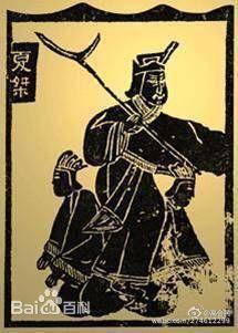 历史故事的成语,典出帝王的50个成语及其典故