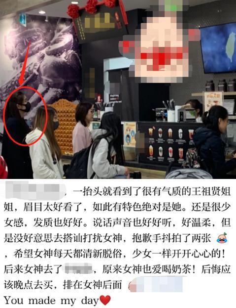 54岁王祖贤街头遛狗被偶遇!穿短裙小腿纤细,一头黑发仙气十足 全球新闻风头榜 第5张