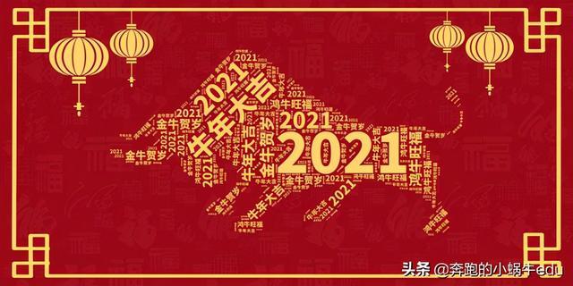 春节日记,春节假期日记
