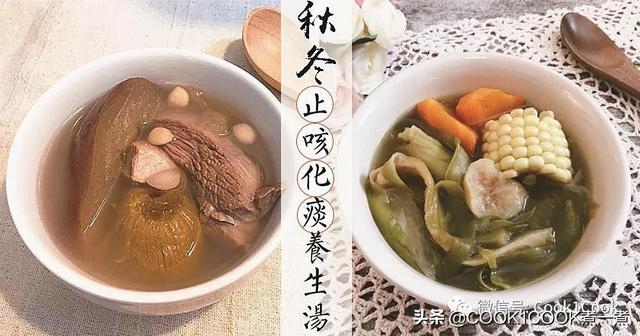 家常汤的做法大全,4款家常汤,开胃营养又健康,做法很简单,多喝多健康