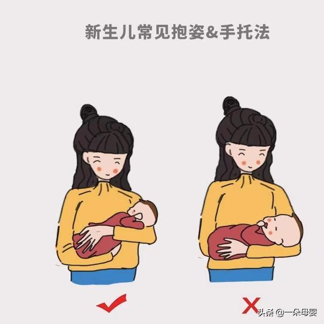 抱婴儿,如何抱宝宝?