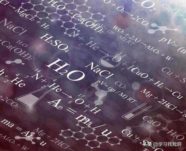 """高中化学除杂知识汇总,帮你把成绩""""提纯"""""""