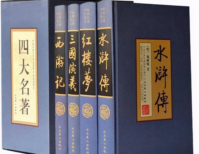 水浒传作者简介,四大古典名著作者都经历了哪些坎坷 晚景比较凄凉的是谁