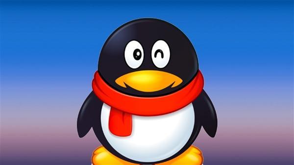 qq网页聊天,腾讯QQ:WebQQ将于2019年1月1日停止服务