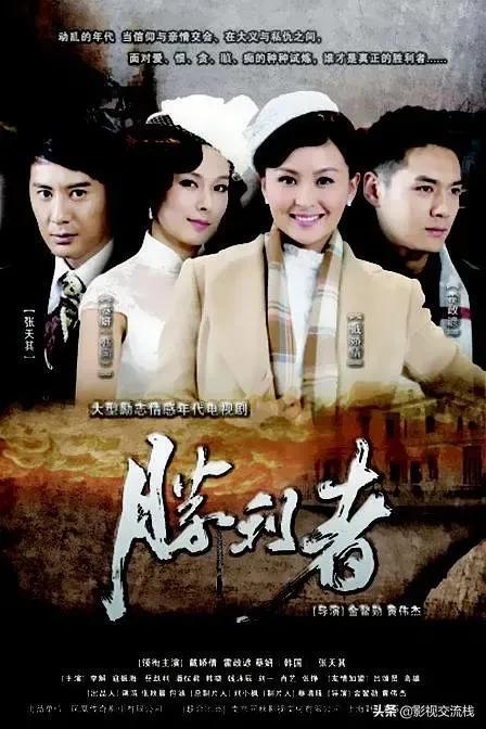 靳东主演的电视剧有哪些,戴娇倩、靳东深陷乱世情仇,介绍两部涵盖谍战等多元素的情节剧