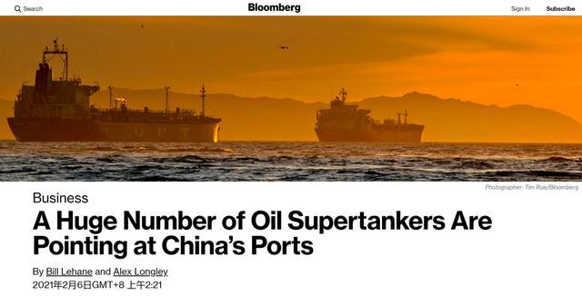 未来展望2021年,原油进口也许表露一些有关中国经济发展的真