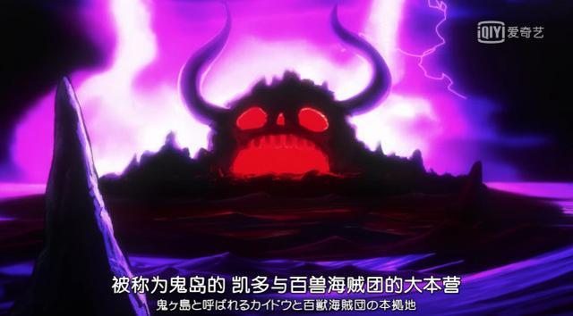 漫画海贼王,海贼王1019话:鬼岛篇站位明确,尾田差点崩盘,四皇还是不可战胜