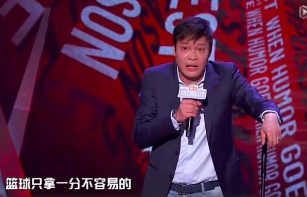 新华社点名批评周琦郭艾伦!拿失利取乐,中国足篮球不该菜鸡互啄 全球新闻风头榜 第1张