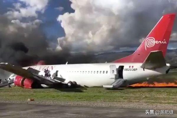 俄罗斯一载有16人客机硬着陆,机身起火碎裂4人遇难 全球新闻风头榜 第4张