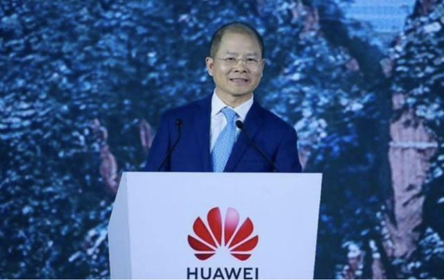 轮换制老总徐直军在华为公司2021全世界投资分析师交流会回应