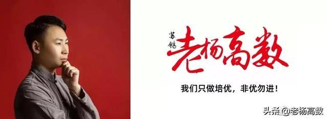 2021江苏高考数学学科教学指导