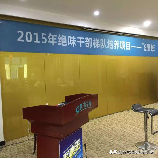 营销课,李成林给绝味鸭脖讲《品牌营销》、《营销策略执行》课程