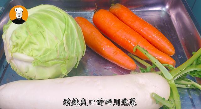 泡菜的做法,四川泡菜正宗做法,酸辣爽脆不生花,腌10天就能吃