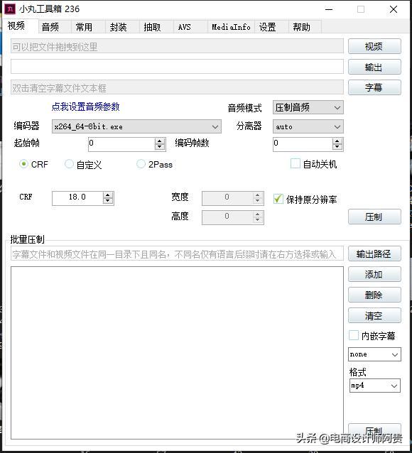 网页软件,实用工具 | 10款Windows平台神器软件,你知道几款?
