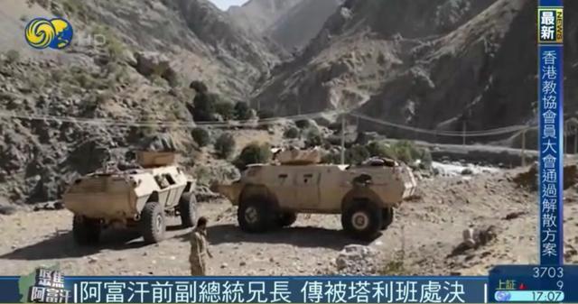 阿富汗前副总统兄长疑被塔利班处决,为反塔势力领袖之一 全球新闻风头榜 第1张