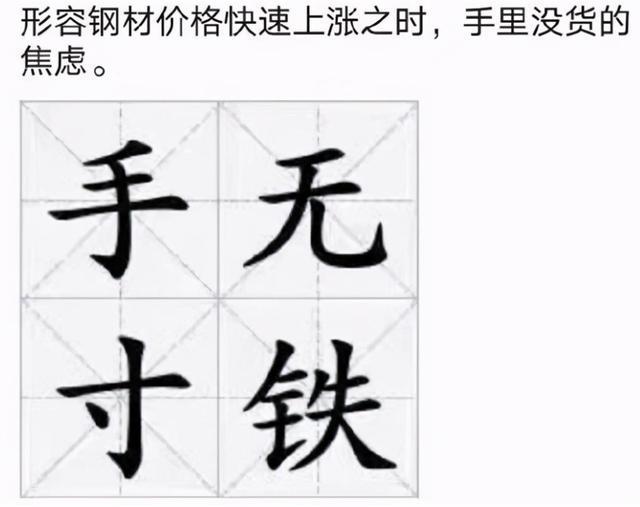 """中国铝业股票,包钢股份、中国铝业:资源股行情远未结束""""手无寸铁""""算啥投资?"""