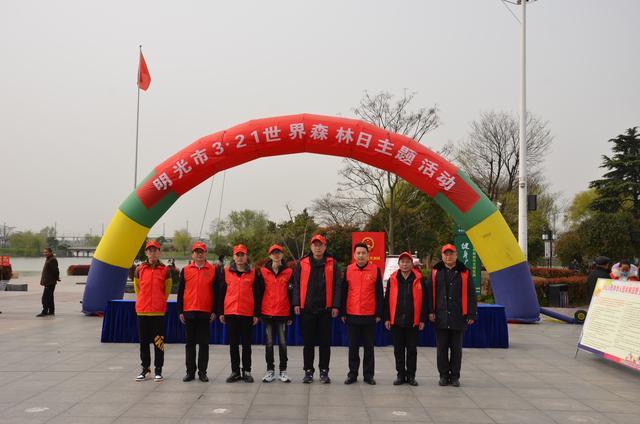 """3月21日是什么节日,明光市开展""""3·21世界森林日""""主题活动"""