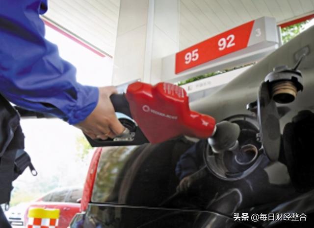 2021年第七轮成品油调价对话框打开的生活了