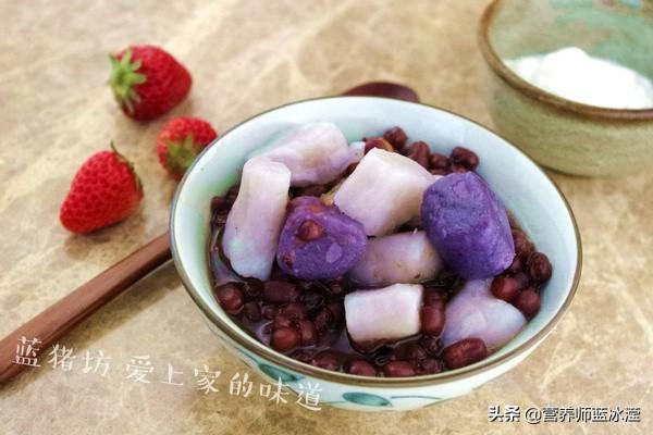 芋圆的做法大全,家里有淀粉的一定要试试芋圆!Q弹爽滑,做法简单,好吃不上火